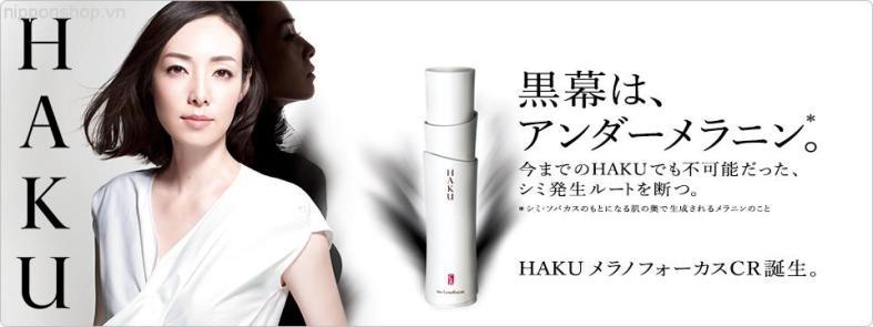 kem tri nam da shiseido haku nhat ban